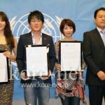 チャリティ・イベント「音楽で結ぶ世界 Global Peace with Music 2010」開催!