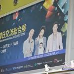 JYJが広報大使で来日!「2012 韓日交流総合展」開催!