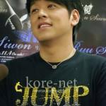 「Ryu Siwon 5th Anniversary Live 2009 ~ありがとう、そして新たな約束~」