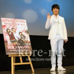 『過速スキャンダル』ついに日本公開でチャテ・ヒョン舞台挨拶で登壇!