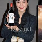 ソ・ジソプ 主演作「カインとアベル」DVDBOX発表記念!池田理代子オリジナル・イラストラベル「カインとアベル」限定ワインを発表!