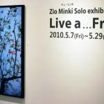 『善徳女王』の「チンピョン王」演技派俳優チョ・ミンギ初個展『Live a…Frica』開催!