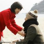 韓 国 中 が悲 涙 した No.1ヒット、ラブ・ストーリー 『私の愛 私のそばに』日本公開決定!