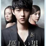 「優しい男」2013年8月21日 DVD&Blu-ray BOXⅠ/9月4日 DVD&Blu-ray BOXⅡ リリース決定!