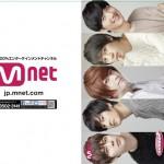 大好評の Mnet Japan オリジナル密着番組!「超新星の 24/7  シーズン 2」 クリアファイル特別プレゼント!