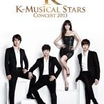 韓国を代表するミュージカルスターイム・テギョン、オク・ ジュヒョン、キム・ スンデ、チョン・ドンソク を迎え4月1日『K-Musical Stars Concert 2013』を開催!