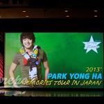 「速報」パク・ヨンハ 思い出の映像ツアーがスタート!「2013'PARK YONG HA MEMORIES TOUR IN JAPAN」開催!