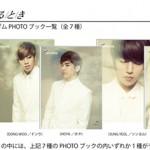 INFINITEの1stフル・アルバム「恋に落ちるとき」6月5日(水)リリース !初回限定盤特典:20Pメンバー別ランダムPHOTOブックのビジュアル公開!