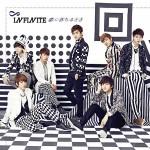 INFINITEの1stフル・アルバム『恋に落ちるとき』6月5日(水)リリース!