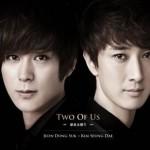 キム・スンデ&チョン・ドンソク 若き天賦の才能をぶつけ合う スプリットアルバム「Two Of Us ~歌ある限り~」、 8月28日 日韓同時発売!