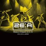カッコイイ!可愛い!セクシーが全て詰まった 待望のZE:AライブDVD、7/18いよいよ発売!