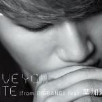 D-LITE (from BIGBANG) 七夕の夜に7/31(水)発売ソロシングル「I LOVE YOU」初歌唱!!