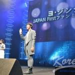 「取材レポ」紳士的?!な高校生 ヨ・ジング 初のファンミーティングで感動の涙!
