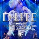 BIGBANGのD-LITE (ディライト)、10/30リリースの初ソロツアーLIVE DVD & Blu-rayジャケットデザイン・収録詳細発表!!