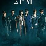 2PM、日本デビュー3年目で初のシングルウィークリー1位獲得!!