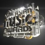 Mnet Japan で11/22(金)香港より生中継! 2013 Mnet Asian Music Awards にパリス・ヒルトン出演決定!