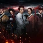 2014 年2月4日BD&DVD リリース開始韓国ドラマ「Dr.JIN<完全版>」Youtube にて第1 話無料配信決定!