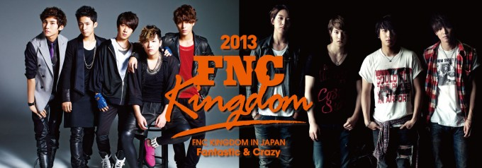 KINGDOM001_ (C) FNC MUSIC JAPAN INC