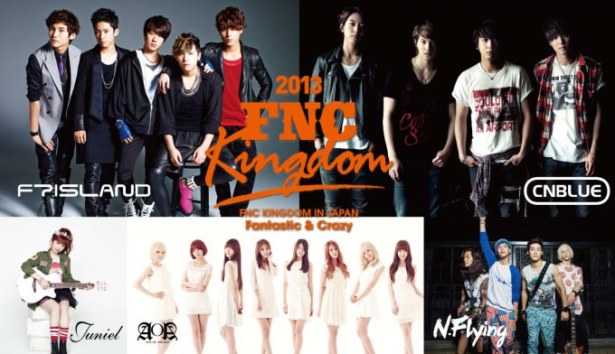 KINGDOM002_ (C) FNC MUSIC JAPAN INC