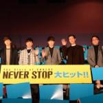 韓国出身の実力派バンドCNBLUE、待望の初ドキュメンタリー映画、ついに公開!