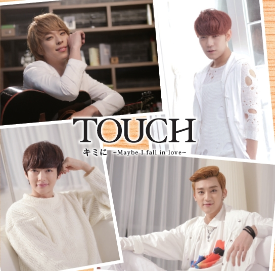 20140123-touch2