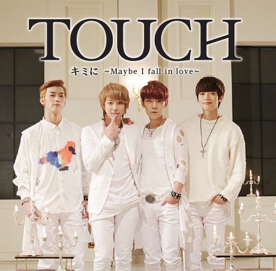 20140123-touch3