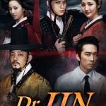 韓国ドラマ 「Dr.JIN」  2014 年 2 月 26 日(水)より地上波放送決定!