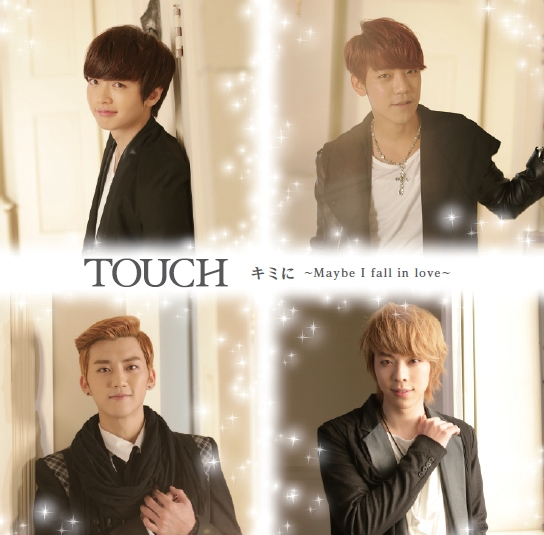 20140123-touch1