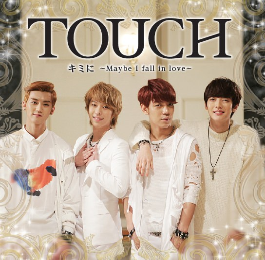 20140123-touch4