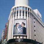 SUPER JUNIOR DONGHAE&EUNHYUK 初の日本オリジナルアルバム「RIDE ME」、オリコンアルバムデイリーランキング1位を獲得!