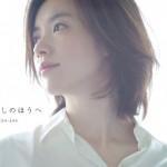 韓国を代表するNO.1若手女優ハン・ヒョジュ『ハン・ヒョジュ 1stフォトブック ひざしのほうへ』発刊!