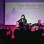 「速報」人気MCのYumi が盛り上げる、あのスターのとっておきの裏話も! Yumiサロン Vol.2~皆さんとの約束果たします~