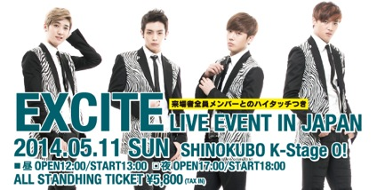 EXCITE LIVE IN JAPAN