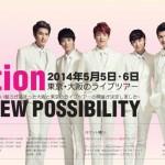 男性5人組ボーカルグループ 5tion、5月5日、6日に大阪と東京でライブ開催!