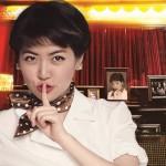 ついに日本オリジナル予告編解禁!シム・ウンギョン主演作『怪しい彼女』