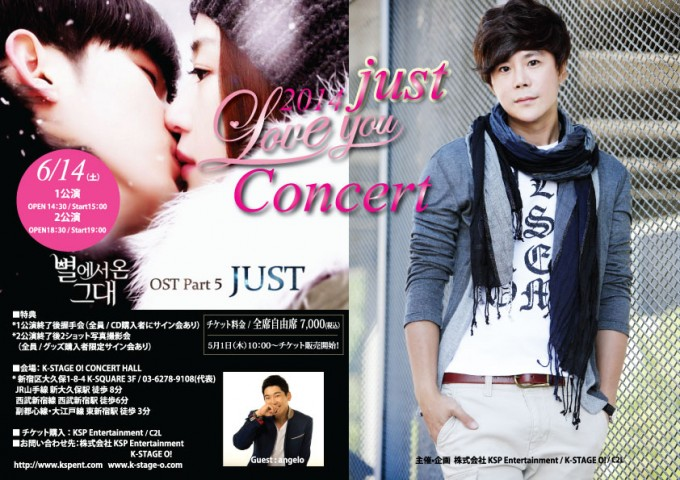 JUSTCONCERT-A4OUT-LIST