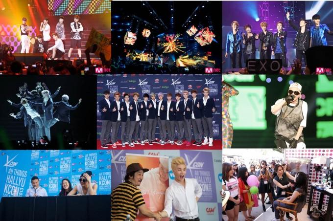 KCON2012-13