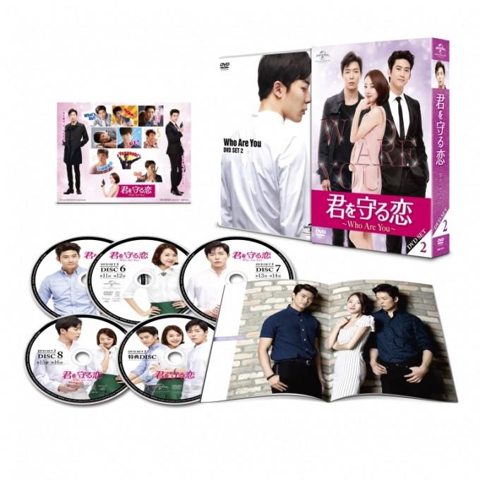 SET2_展開図_DVD_s