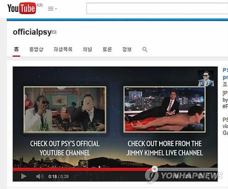 PSYの新曲MV一部映像が2日で100万件突破