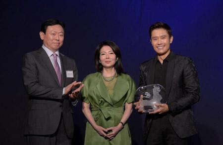 イ・ビョンホン、アジア・ソサエティー文化外交賞を受賞