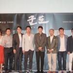 「取材レポ@ソウル」カン・ドンウォン復帰作!韓国アクション映画「群盗:民乱の時代」制作報告会開催!