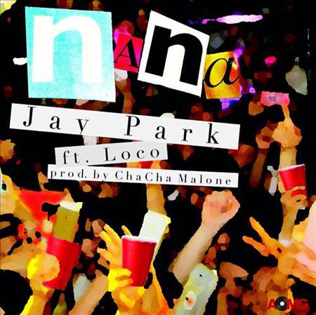 パク・ジェボム、25日にシングルを発表