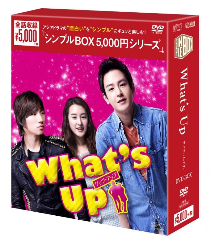 【立体】whatup