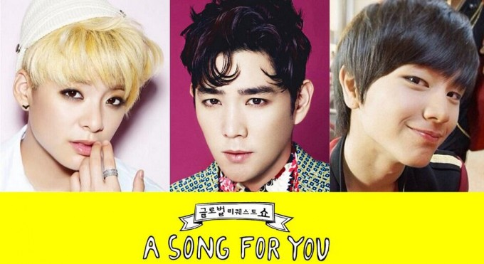 A Song For You 3