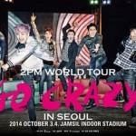 「2PM」のワールドツアーポスター公開で高まる期待!