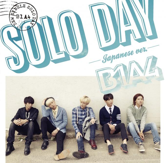 soloday_初回B
