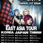 韓国発ガールズヘヴィメタルバンド「WALKING AFTER U」初来日ツアー開催決定!