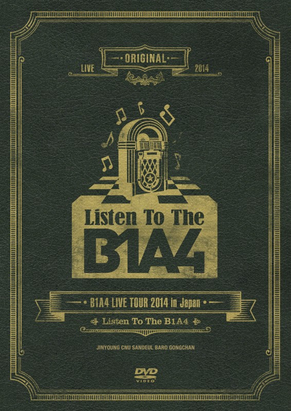 9.17Listen To The B1A4