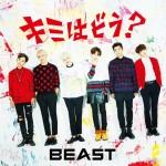 新曲好調なBEAST 日本オリジナルシングルのMVを公開!