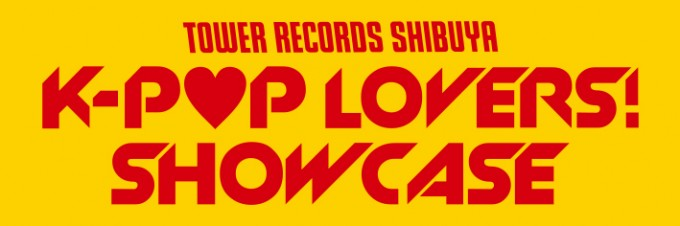 kpoploversshowcase_logo